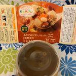 #monmarche #野菜をmotto #野菜をもっと #スープ #レンジ #カップスープ #モンマルシェ #簡単 #野菜 #時短 #monipla #monmarche_fan深みのある味 冷…のInstagram画像
