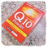 ..『Q10パウダー』をモニターさせて頂きます♥️.若々しさを保つコエンザイムQ10サッと溶けて吸収しやすい♪コエンザイムQ10は酸化と戦ってくれる成分なのでハリツヤ…のInstagram画像