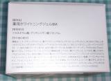 ルメント ホワイトニングジェルの画像(2枚目)