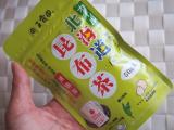 秋のこんぶ茶・北海道産の自然素材使用『オール北海道産昆布茶』♪の画像(2枚目)