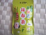 秋のこんぶ茶・北海道産の自然素材使用『オール北海道産昆布茶』♪の画像(1枚目)