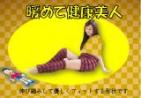 「Warm Cloud「レッグウォーマー ロング」のブログモニター6名様募集!」の画像(1枚目)