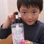 @leivy_japan さまのボディーソープ♡使い切り☺️ ボディーソープって子供達が飽きてきて最後のあたりは早く違うの使いたいなーってなりがちなんやけどこれは花びらが出てくるのが楽しく…のInstagram画像