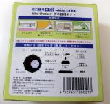 <monitor>ティシビィジャパン 日革研究所 ダニ目視キットの画像(2枚目)