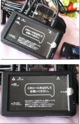 ドライブレコーダーの画像(11枚目)