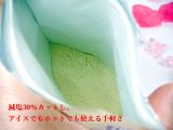 玉露園 減塩こんぶ茶 昆布のうまみが実感しやすいので料理でもそのままでもおいしい!!の画像(3枚目)