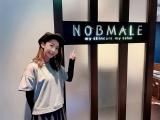 「即効性小顔エステ【NOBMALE】」の画像(1枚目)