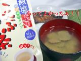 玉露園 減塩こんぶ茶 昆布のうまみが実感しやすいので料理でもそのままでもおいしい!!の画像(5枚目)