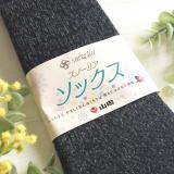「☆高級ウールのストレスフリーな靴下!「スノーリアソックス」☆」の画像(2枚目)