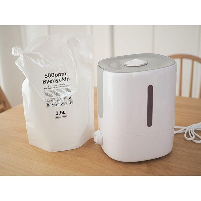 口コミ投稿:去年から使っている超音波加湿器と次亜塩素酸水✨これからの季節またお世話になります…
