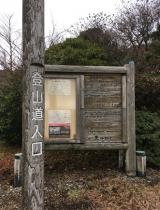 リベンジ失敗 久住山登山( ノД`)の画像(2枚目)
