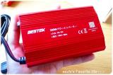 「ACコンセント×2&USB×2ポート! 搭載車載充電器 BESTEK カーインバーターが便利です♪」の画像(3枚目)