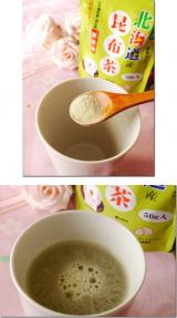 昆布茶の画像(4枚目)