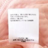 【ニッセン】キッズ ニットキルトパジャマの画像(9枚目)