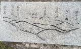 リベンジ失敗 久住山登山( ノД`)の画像(5枚目)
