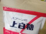スプーン印の上白糖☆モラタメ当選の画像(2枚目)