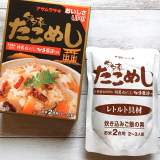 「【作ってみた】アサムラサキの炊き込みご飯の素「たこめし」」の画像(4枚目)