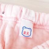【ニッセン】キッズ ニットキルトパジャマの画像(6枚目)