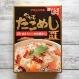 「【作ってみた】アサムラサキの炊き込みご飯の素「たこめし」」の画像(1枚目)