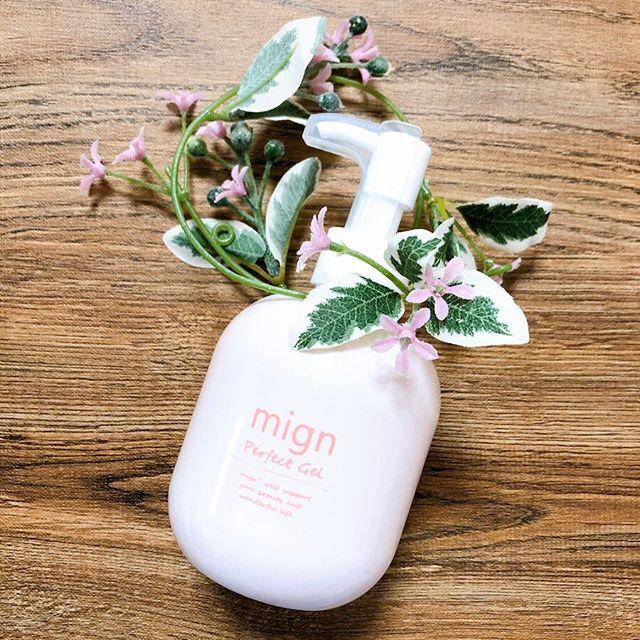 口コミ投稿:.💙保湿化粧水🧡乳液💜クリーム💛美容液💚化粧下地洗顔後にこれだけで5役のオールインワン…