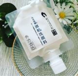 「白米発酵 酒粕洗顔料」の画像(1枚目)