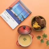 【モニプラ】ごと株式会社 五島で育ったさつまいものやさしくて濃厚なごといもポタージュの画像(1枚目)