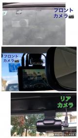 ストップ危険運転!FineVuドライブレコーダーの画像(15枚目)