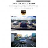 ストップ危険運転!FineVuドライブレコーダーの画像(8枚目)
