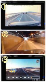 ストップ危険運転!FineVuドライブレコーダーの画像(17枚目)