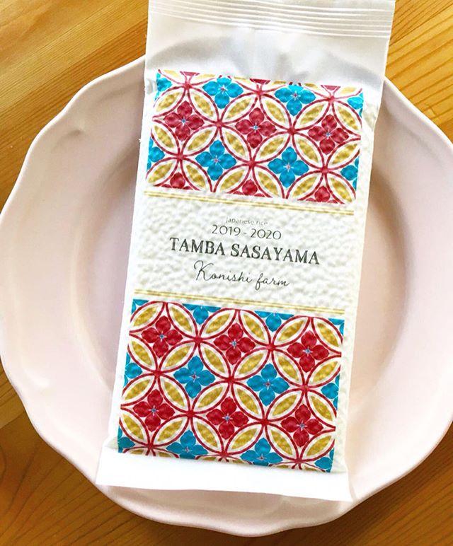 口コミ投稿:..和柄のかわいいお米ギフト💗真空パックの新鮮な米🍚お丹波篠山産 150g 1合米.引っ越…