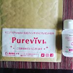 以前当選をいただいていた@purevivi.jp  様のクレンジングローション😊メイク落とし化粧水、ふき取り用の商品です。拭取り用のメイク落としを使ったことが無かったので、本当に拭…のInstagram画像