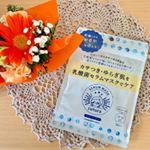 @pdc_jp キュチュラ 乳酸菌セラムマスクお気に入りのフェイスマスクです。フェイスマスクじゃない⁉︎セラムマスクです。何といっても安い!5枚入りで700円(…のInstagram画像