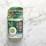 ...♡.#ユゼ #抹茶配合洗顔フォーム 130g 600円.京都宇治産の抹茶パウダーと濃い茶カテキンの洗顔フォーム。カテキンは、抗酸化作用やひきしめ作用があり、肌のキメを…のInstagram画像