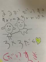 「バザーとお絵かき」の画像(4枚目)