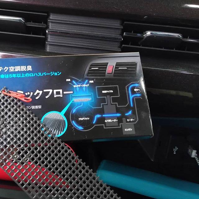 口コミ投稿:ダイナミックフローDFP514を車に付けるの難しかったのでホームエアコンに取り付けま…