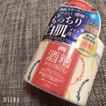 ..pdc様のクレンジングクリームをモニプラ様を通じてお試ししました🌈♥️...#ワフードメイド#酒粕メイク落とし170g ¥1200(+tax).もっちり…のInstagram画像