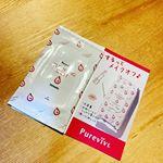 懸賞当選品✨#ピュアヴィヴィ #Purevivi #クレンジングシート #メイク落とし #マツエクOK #するっと #monipla #Purevivi_fanのInstagram画像