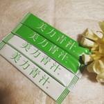 私のブログ、「素敵な大阪のおばちゃんのモニプル生活」更新しました。写真の詳しい内容は、プロフからリンク先へ♪#美力青汁 #青汁 #高橋ミカ #ミッシーリスト #葉酸 #monipla #mis…のInstagram画像