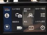 「【ドライブレコーダー FineVu X500 32GB 前後2カメラ フルHD】は映像が鮮明で使いやすさ抜群」の画像(12枚目)