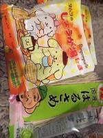 「奈良まほろば館 に行ってきました。: くみたろうの カラフルな日々 シーズン2」の画像(2枚目)