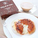 .@hattendo_official.株式会社八天堂のフレンチトーストを食べてみました💗.八天堂のカフェ店舗(Hattendo カフェリエ) の看板商品「フレンチトースト」を自宅…のInstagram画像
