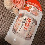ユゼ 酒粕配合洗顔フォームをお試しさせていただきました。パウチタイプなので、すごく使いやすいです。酒粕と日本酒配合のしっとり泡で、チューブから出した時からフワッとしていました。泡だてて…のInstagram画像