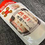 .ユゼ化粧品の酒粕配合洗顔フォーム.酒粕と日本酒由来成分を含んだしっとり泡が、くすみのないお肌へと導いてくれる洗顔フォーム❤️.酒粕や日本酒に含まれるビタミンB2や豊富なアミノ…のInstagram画像