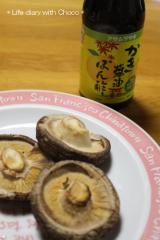 お客様の声から生まれた「かき醤油ぽん酢」の画像(5枚目)