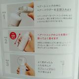 □当選『薬用育毛促進剤ビタブリッドCヘアーCX』の画像(3枚目)