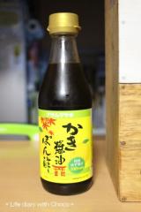 お客様の声から生まれた「かき醤油ぽん酢」の画像(1枚目)