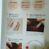 □当選『薬用育毛促進剤ビタブリッドCヘアーCX』の画像(5枚目)