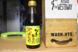 お客様の声から生まれた「かき醤油ぽん酢」の画像(6枚目)