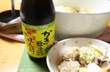 お客様の声から生まれた「かき醤油ぽん酢」の画像(4枚目)