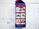 「マルトモおすすめ3商品♪「焙焼あごだしつゆ」他2品」の画像(3枚目)